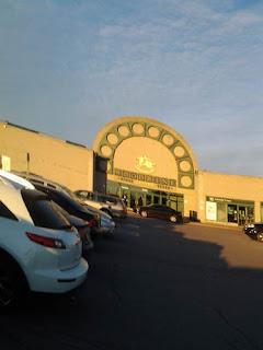 Woodbine Centre Mall Entrance.