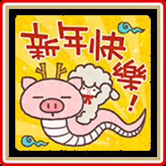 Butata CNY Stickers
