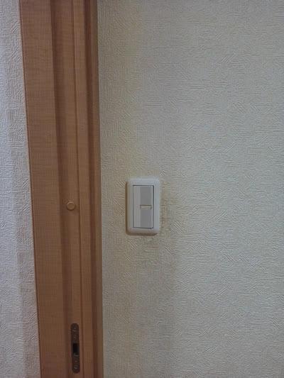 洗面所の照明スイッチ