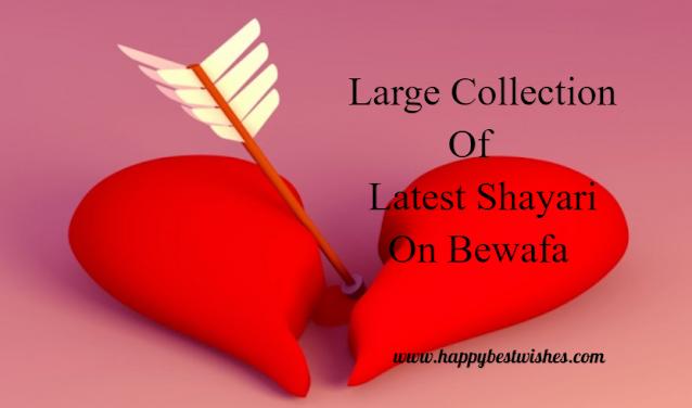Large Collection Of Latest Shayari On Bewafa