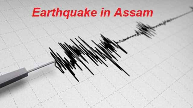 Assam may have largest earthquake! and had come in the list of earthquakes.
