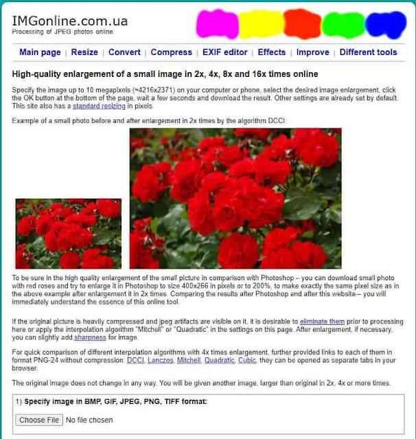 موقع IMG Online mite لتوضيح الصور