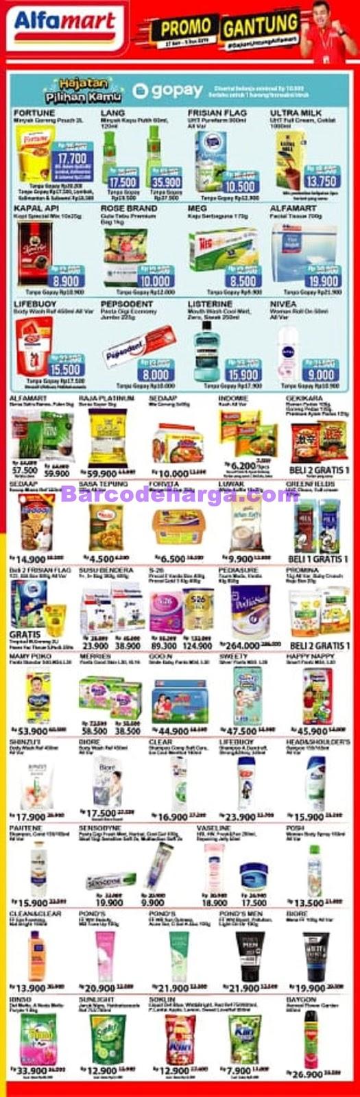 Katalog Promo Alfamart Payday 23 Februari 3 Maret 2020 Barcodeharga Harga Promo Alfamart Indomaret Giant Hypermart Superindo Lottemart Carrefour