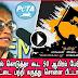 PETA Radha Rajan insults Tamil youth as gathering in Marina