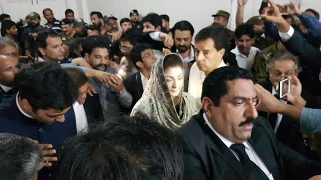 Accountablility Court Extended the Physical Remand of Maryam Nawaz Sharif