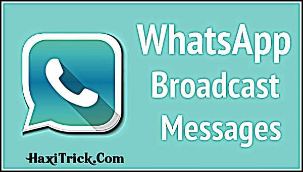 What Is Whatsapp Broadcast Message Meaning In Hindi