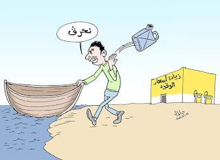 الفنان جلال محمد: كاريكاتير المجتمع 15326595_18875390819