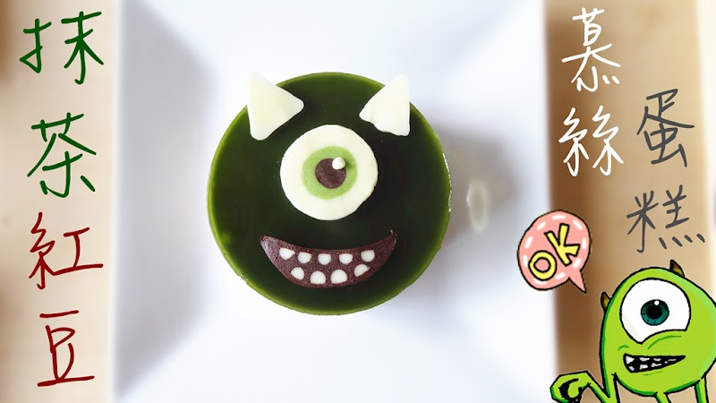 Matcha Red Bean Mousse Cake 抹茶紅豆蛋糕