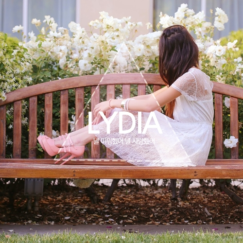 Lydia – 널 미워했어 널 사랑했어 – EP (ITUNES MATCH AAC M4A)