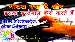 What is Mouse what is mouse in computer what is mouse pointer what is mouse in computer in hindi what is mouse pad what is mouse dpi what is mouse short answer what is mouser what is mouse and its function what is mouse key what is mouse acceleration what is mouse called in hindi what is mouse and keyboard what is mouse bungee what is mouse and types of mouse what is mouse definition in english what is mouse polling rate what is mouse full form what is mouse input device व्हाट इस माउस what is mouse wikipedia what is mouse and its types what is mouse answer what is mouse and its uses what is mouse and rat what is mouse and its types in hindi what is mouse acceleration in csgo what is mouse and what are its characteristics what is mouse arm syndrome what is mouse arm what is mouse ads what is mouse afraid of what is mouse and mice what is mouse angle snapping what is mouse acceleration fortnite what is mouse arrest what is mouse acceleration windows 10 what is mouse ads sensitivity what is mouse button what is mouse button 5 what is mouse button 4 what is mouse bile what is mouse bait what is mouse button 3 what is mouse button 4 and 5 what is mouse bioassay what is mousy brown what is mouse bangla what is mouse button drag scroll what is mouse baby called what is mouse body temperature what is mouse bait station what is mouse blocker what is mouse brown mousy brown hair what is mouse bites what is mouse breeding what is mouse computer what is mouse cursor what is mouse called in marathi what is mouse called in kannada what is mouse computer parts what is mouse cpi what is mousse cake what is mouse clicking what is mouse cpi value what is mouse claw grip what is mouse calibration what is mouse clicklock what is mouse cpi button what is mouse clicker what is mouse car what is mouse catch what is mouse clubhouse what is mouse cat chocolate mousse what is mouse definition what is mouse device what is mouse dragging what is mouse dpi button what is mouse define what is mouse deer what is mouse dining what is mouse drift what is mouse dpi setting what is mouse dpi mean what is mousse dessert what is mouse deadzone what is mouse droppings what is mouse driver what is mouse double clicking what is mouse dpi sensitivity what is mouse debounce time what is mouse double click speed what is mouse eat what is mouse event what is mouse explain what is mouse event in java what is mouse event in vb what is mouse explain all types of mouse what is mouse epithelium what is mouse elbow what is mouse emulation what is mouse edpi what is mouse enhance pointer precision what is mouse enter what is mouse event handling in java what is mouse event in c# what is mouse ear what is ergonomic mouse what is mouse over effect mousedown event what is mouse click event what is a mouse elephant what is mouse function what is mouse favourite food what is mouse for class 3 what is mouse fire speed what is mouse favorite food what is mouse for class 1 what is mouse for what is mouse filtering what is mouse for computer what is mousse for hair what is mouseflow what is mouse fps what is mouse free what is mouse filter tf2 what is mouse frequency hair mousse what is mouse finger what is mouse food what is mouse fix what is mouse guard what is mouse genotyping what is mousse good for what is mouse gestures what is mouse good for what is mouse gender what is mouse glue what is mouse genetics what is mouse grey what is mouse gaming what is mouse grimace scale what is good mouse bait what is gaming mouse pad what is ghost mouse what is gaming mouse dpi what mouse is good for gaming what is gaming mouse wireless what is mouse in german what is a mouse gestation period what is a mouse gun