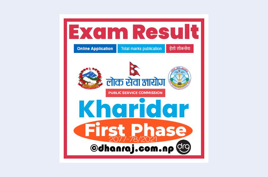 Result-of-Kharidar-First-Paper-Written-Exam-2077-78-2021-Lok-Sewa-Ayog-PSC