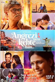 Angrezi Mein Kehte Hain Official Poster