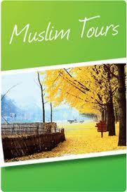 Paket Tour Muslim Murah
