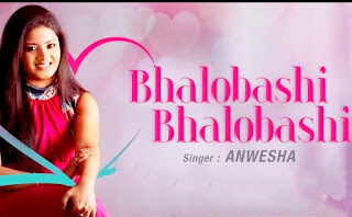Tagore Song Bhalobashi Bhalobashi Lyrics ( ভালোবাসি ভালোবাসি ) | Rabindra Sangeet
