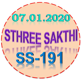 Kerala Lottery Result Sthree Sakthi SS-191 dated 07.01.2020