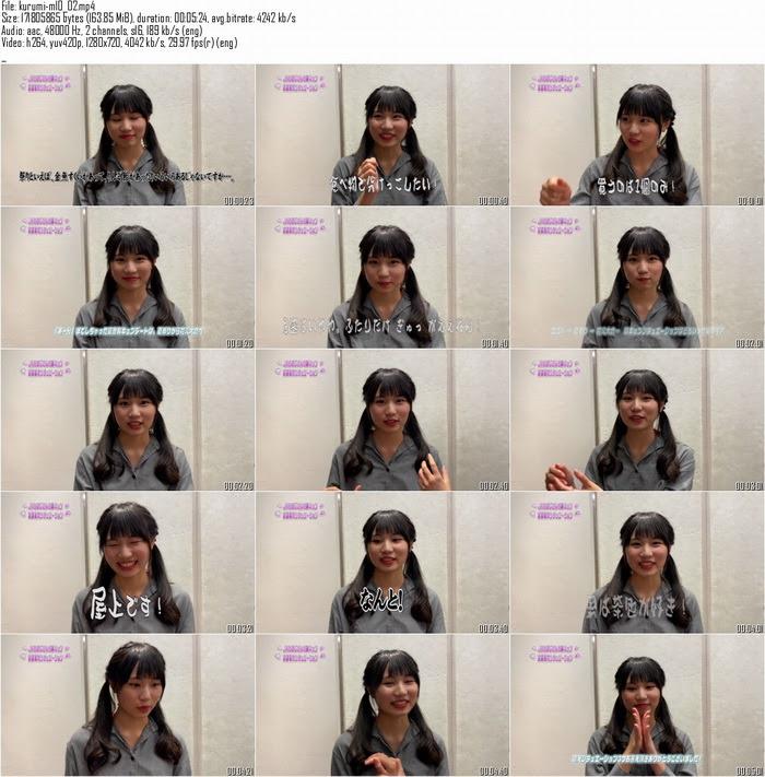 [Minisuka.tv] 2020-09-24 Kurumi Miyamaru & Regular Gallery MOVIE 10.2 [163.8 Mb] minisuka-tv 05280