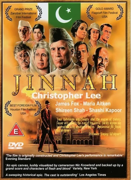 Jinnah, Directed by Jamil Dehlvi, Movie Poster