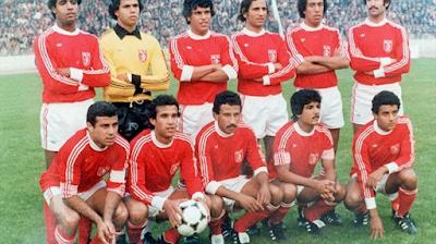 Resultado de imagem para tunisia copa do mundo