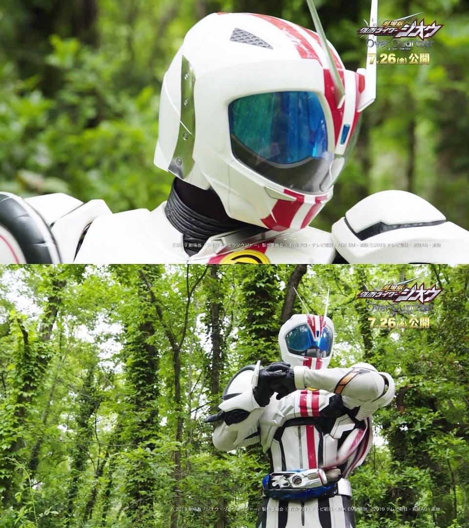 Harits Tokusatsu | Blog Tokusatsu Indonesia: Kamen Rider