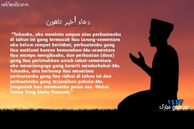 Bacaan Doa Awal Tahun Dan Akhir Tahun Dalam Islam
