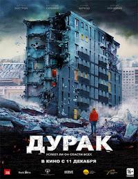Durak (The Fool) (2014) [Vose]