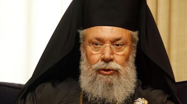 Αρχιεπίσκοπος Χρυσόστομος Β': Πάσχω από καρκίνο και δίνω τη δική μου μάχη