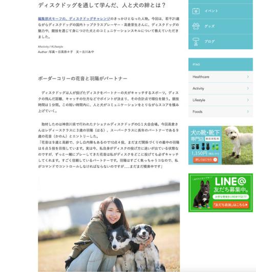 https://www.docdog.jp/2017/03/magazine-diskdog-takakuramei.html