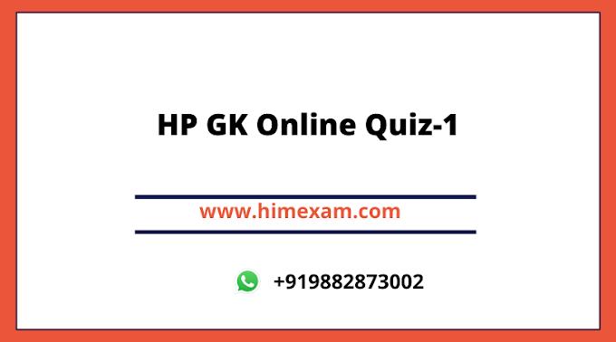 HP GK Online Quiz-1