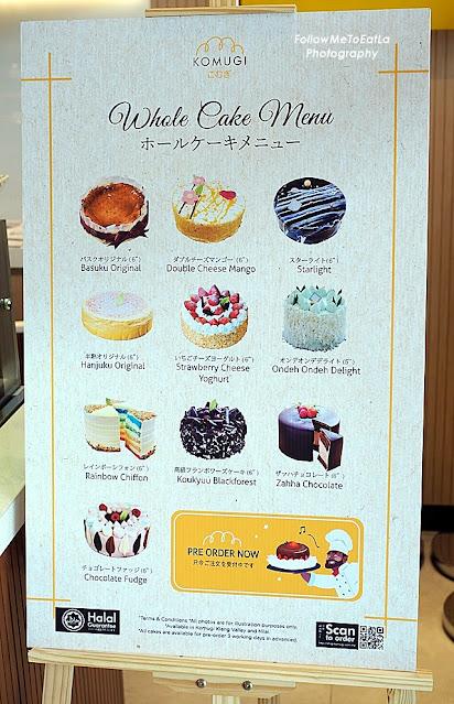 KOMUGI Japanese Bakery Opened Its First Shop Outlet At SS2 Petaling Jaya