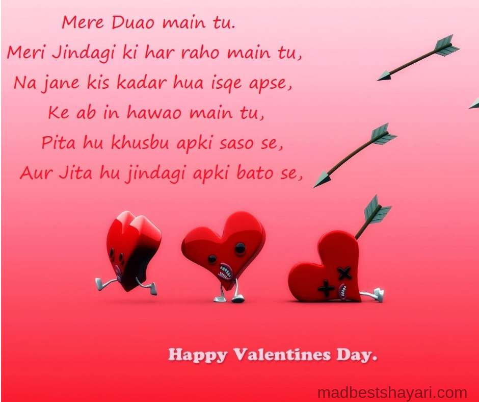 happy valentine day hindi shayari images