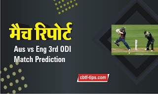 Who will win Today Int'l ODI match Eng vs Aus 3? Cricfrog
