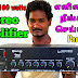 Stereo Amplifier எளிமையாக நீங்களும் செய்யலாம் [ Component List ]