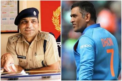 DSP Joginder Sharma said the reason why Dhoni is going out of the team