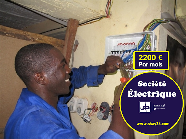Emploi aujourd'hui | Emploi électricité 2 200 € par mois