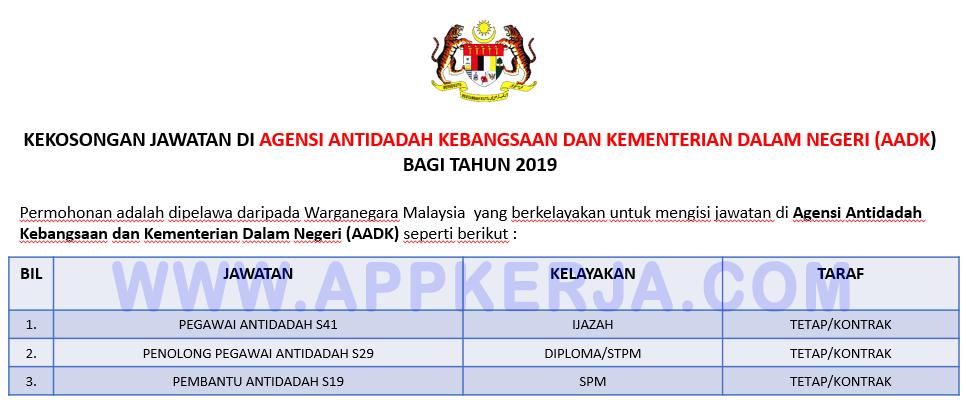 Iklan Jawatan Kosong Terkini Agensi Antidadah Kebangsaan Dan Kementerian Dalam Negeri Aadk Appkerja Malaysia
