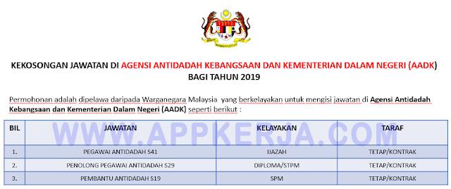Agensi Antidadah Kebangsaan dan Kementerian Dalam Negeri (AADK)