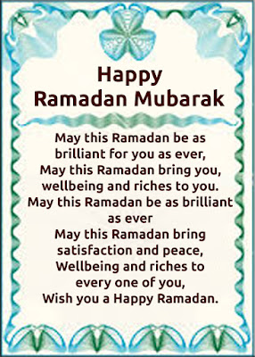 Ramadan Mubarak Messages 2017 - Onlytextmessages.blogspot.com