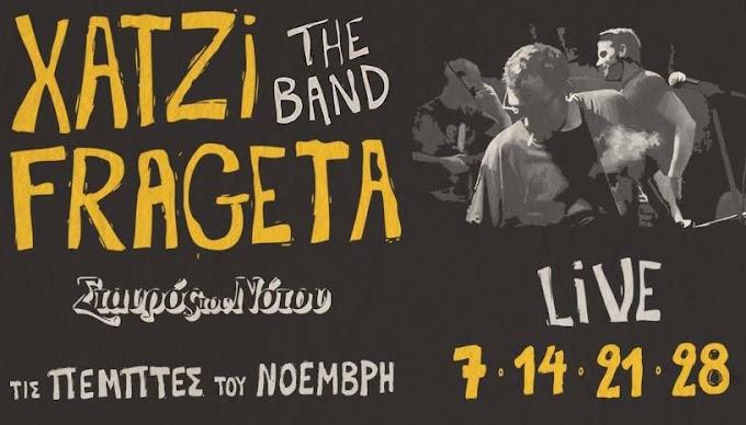 XatziFrageta the Band στο Σταυρό του Νότου