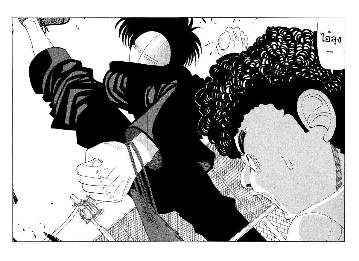 อ่านการ์ตูน Tanikamen ตอนที่ 19.5 หน้าที่ 7