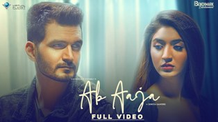 Ab Aaja Lyrics - Gajendra Verma & Jonita Gandhi
