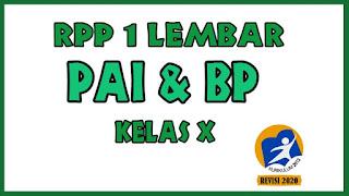 RPP 1 Lembar PAI dan BP Kelas X SMA. RPP PAI dan BP 1 Lembar SMA Kelas X Tahun 2020