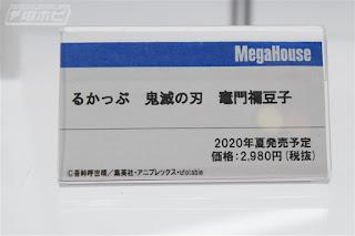 Megahouse en el Wonder Festival 2019 Winter.