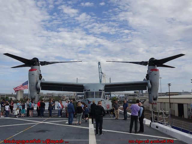 USS Portland San Antonio class ship