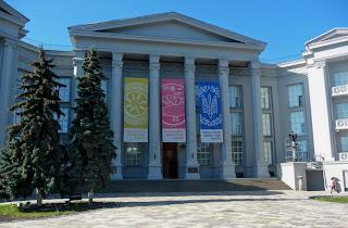 Киев. Национальный музей истории Украины