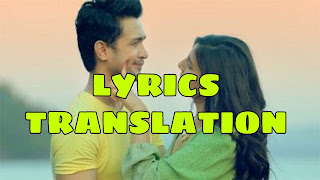 Pyar Diyan Rahan Lyrics in English | With Translation | – Asees Kaur
