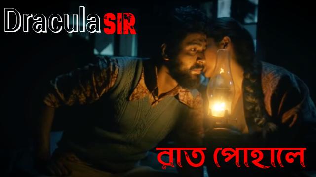 Sob Bhule Jay Lyrics
