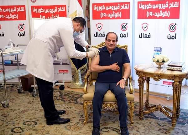 السيسي يتلقى اللقاح المضاد لفيروس كورونا