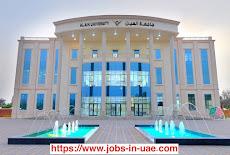 فرص وظيفية لخريجي جامعة العين 2021