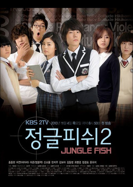 LIFE LIKE A DRAMA :: My special thoughts about Korean Drama Jungle Fish 2