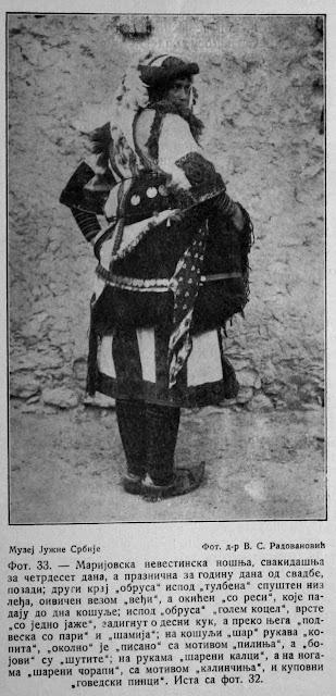 Macedonian national costumes from Mariovo region 33